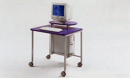 Negozi computer trento trattamento alla cheratina per for Negozi cucine trento