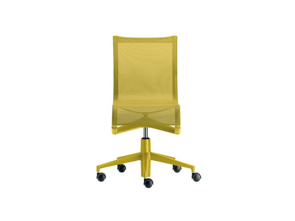 Catalogue petit fauteuil rollingframe alias designbest for Petit fauteuil de bureau