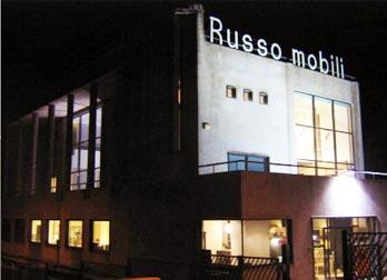 Russo mobili zafferana etnea webmobili for Outlet webmobili