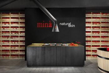 Cucina Natural Skin [a]