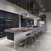 Catalogue cuisine convivium b arclinea designbest for Designbest outlet