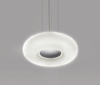Lampada Cumulus 255 C