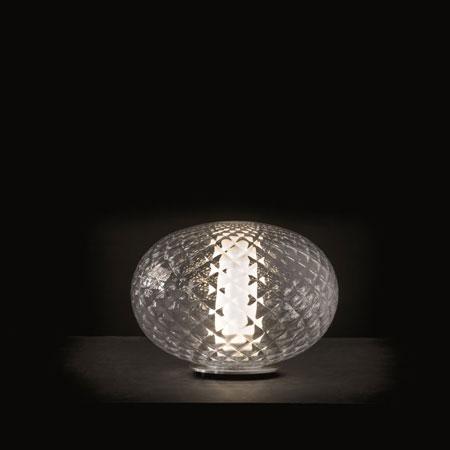 Lamp Recuerdo by Oluce