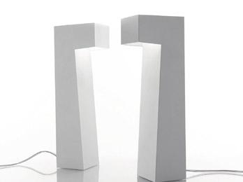 Lamp Aru
