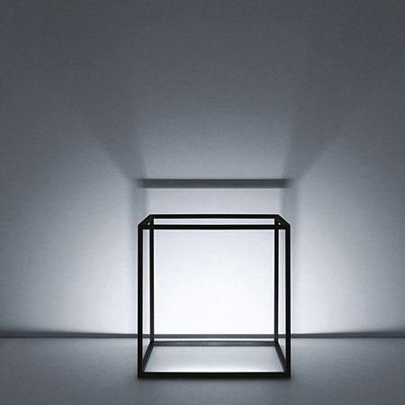 Lamp Aria