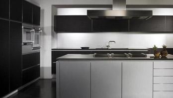 Cuisine Modern Basalt Aluminium