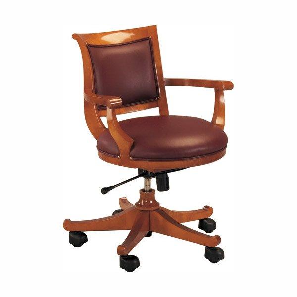Ricerche correlate a sedie da tavolo da pranzo car - Sedie per ufficio usate ...