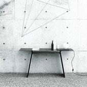 Console Inari
