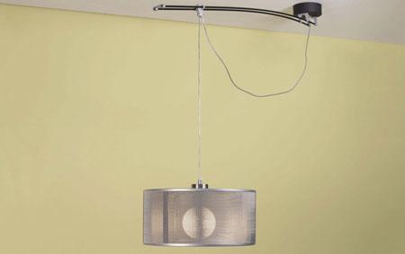 Lamp Moove