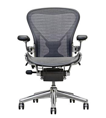 Bürosessel Aeron [b]