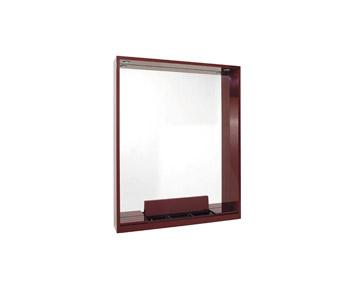 Miroir Alto