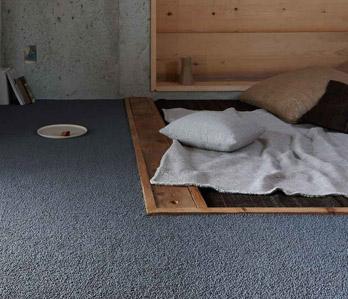 Teppich Accor 1000